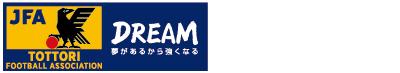 一般財団法人 鳥取県サッカー協会