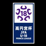 プリンスU18ロゴ正方形-縦-02