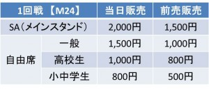 2015価格表web用