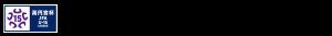 U15リーグロゴタイトル横-03-03