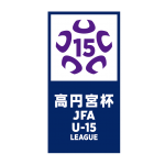U15リーグロゴ縦-02